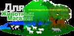 Магазин товаров для животноводов
